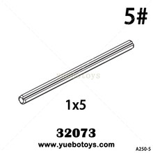 diy toys Beneficial wisdom Science and education accessories Lego32073 1*5 Cross bar 5# 100g/lot(China)