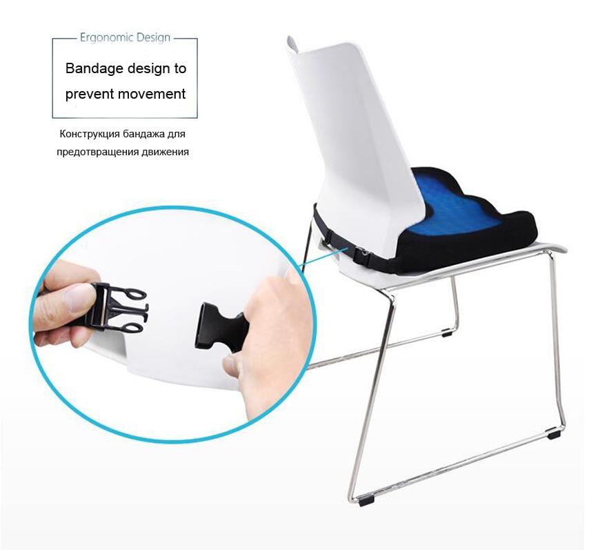 HTB1FsYnhlsmBKNjSZFFq6AT9VXae 2019 Quality New Design U-Shape Silicone Gel Coccyx Protect Memory Foam Summer Cool Seat Office/Chair /Car/ Wheelchair Cushion