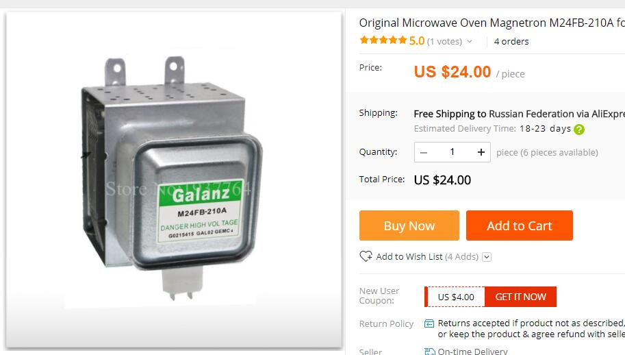 Image 5 - Original Microwave Oven Magnetron OM75S31GAL01 same M24FB 210A for Galanz Microwave Parts-in Microwave Oven Parts from Home Appliances