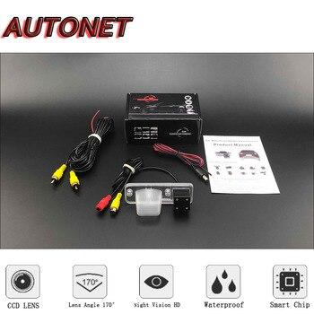 Caméra de recul de Vision nocturne AUTONET HD pour Volkswagen VW T4 Multivan Transporter Caravelle/caméra de plaque d'immatriculation