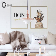 Golden Pineapple Nordic Wall Art Modern Minimalist Poster Canvas Paintings for Living Room Creative Letter Kitchen No frame(China)