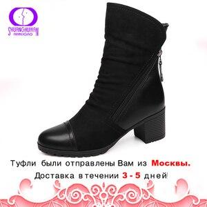 Image 2 - AIMEIGAO 新到着の女性のハイヒールアンクルブーツ女性のブーツダブルジップショートぬいぐるみ平方ヒール黒冬ブーツ