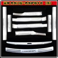 Для стилизации автомобиля Задний бампер протектор Подоконник Накладка/дверной подоконник протектор Наклейка для 2013 2010 Mitsubishi Lancer/Lancer X/Lancer