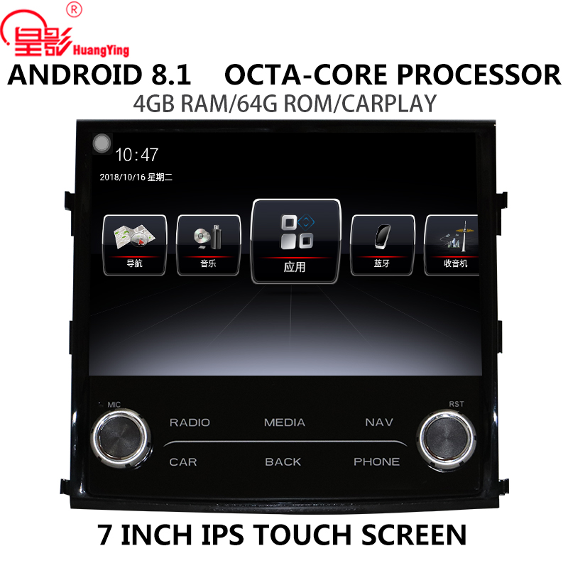 Android Car DVD Radio Multimedia Audio Video player GPS Navigation carplay for Porsche Cayenne Panamera Cayman 911 WiFi 4G LTE