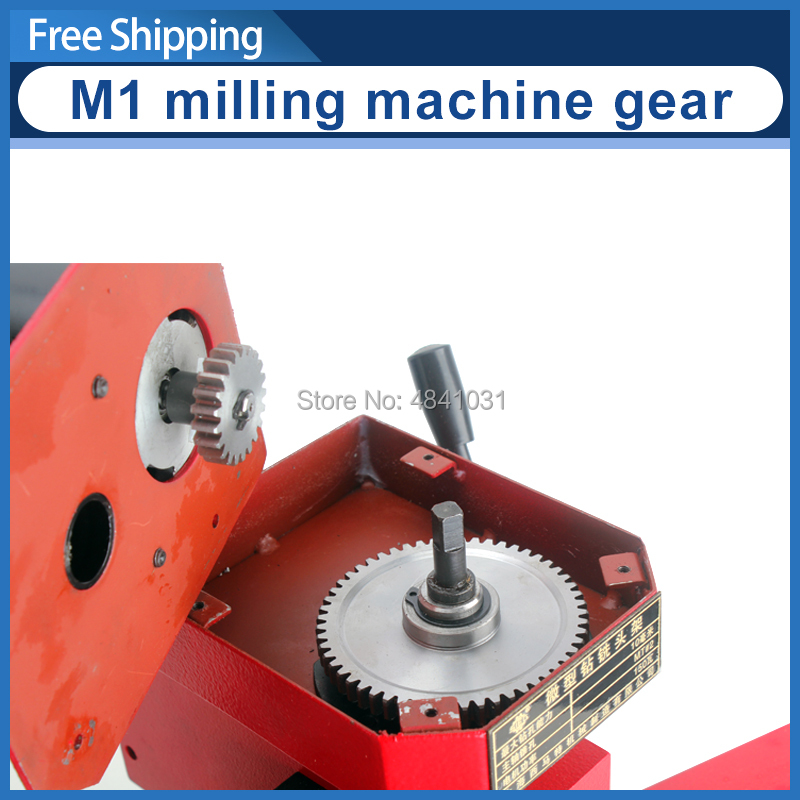 2pcs M1 Milling Machine Metal Gear SIEG S/N: 10085M