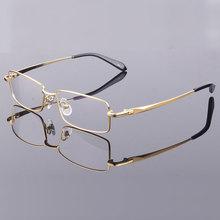 Reven Jate Titanium Alloy Eyeglasses Frame Full Rim Rectangular Metal Glasses Optical Prescription Eyewear Spectacles
