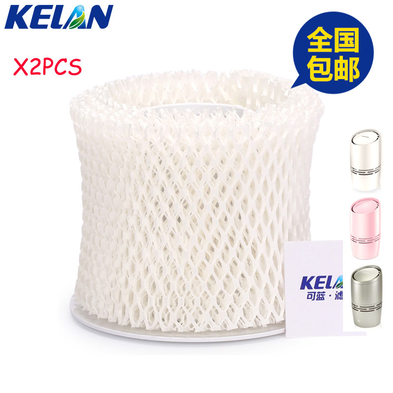 2 pcs /lot HU4136 humidifier filters Humidified air,Filter bacteria and scale,For Philips HU4706,Humidifier Parts цена 2017