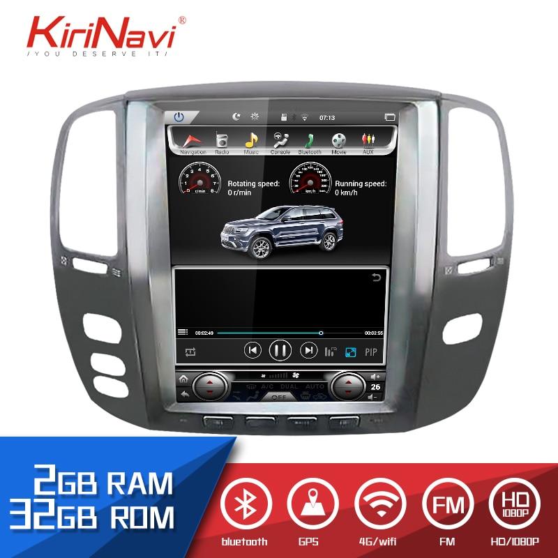 KiriNavi écran Vertical Tesla Style Android 7.1 12.1 pouces autoradio Navigation GPS pour Lexus ES ES240 ES350 2006-2012