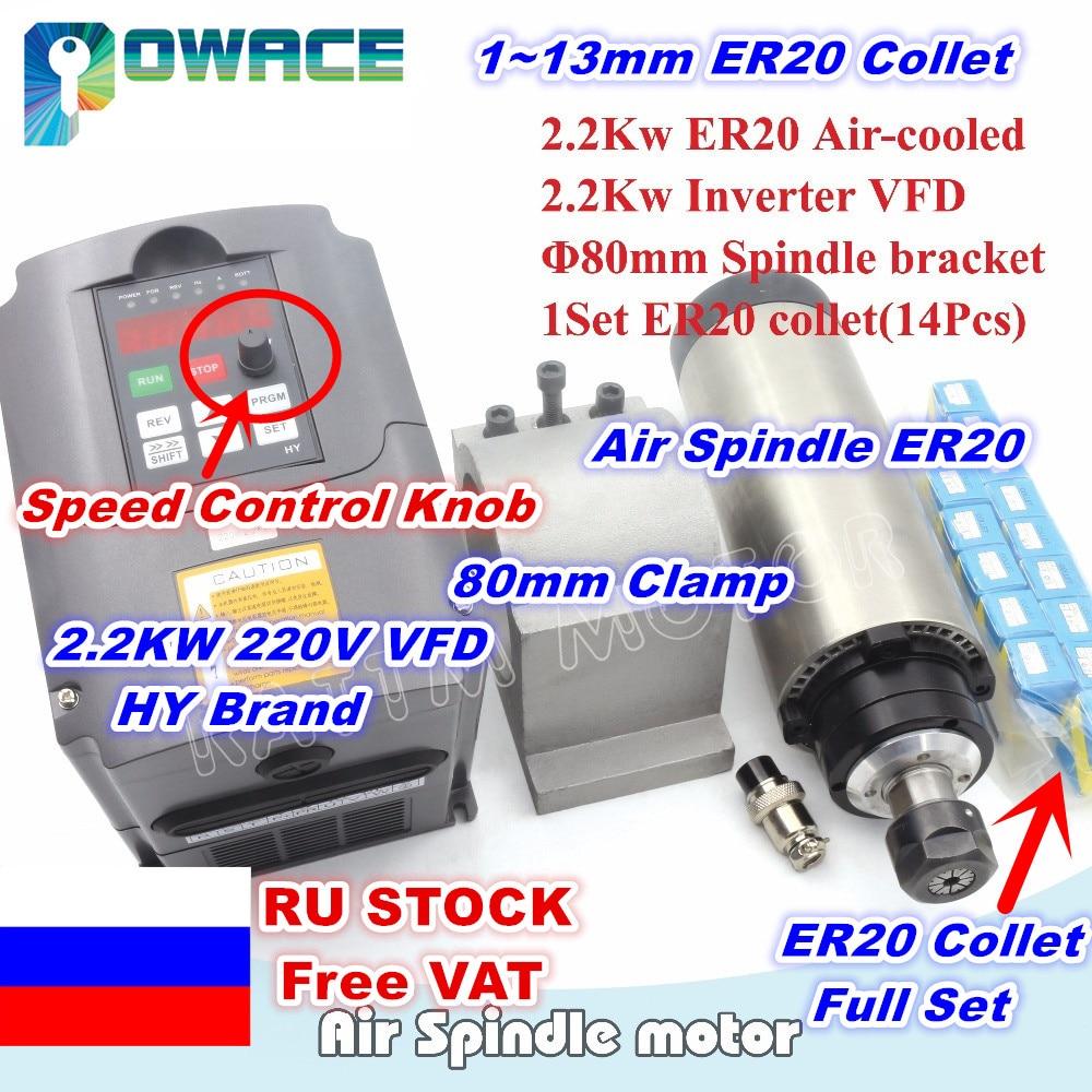 ru stock 2 2kw er20 220v air cooled spindle motor 2 2kw 220v inverter vfd 80mm clamp full er20 collet set 14pcs in machine tool spindle from tools on  [ 1000 x 1000 Pixel ]