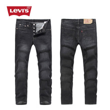 Levi's 2017 Fashion Men's Jeans Straight Fit Ripped Jeans 100% Cotton Distressed Denim Men Biker Jeans Retro Trousers Women jean