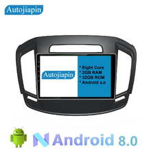 AUTOJIAPIN 9 Eight Core Android 8.0 2G RAM 1024*600 Car GPS navigation multimedia autoradio stereo For Buick LACROSS 2014