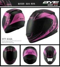 Frete grátis capacete removido Do Pescoço Cachecol motocicleta capacete Da Motocicleta Moto Matte Black White M L XL XXl moto cara cheia leme
