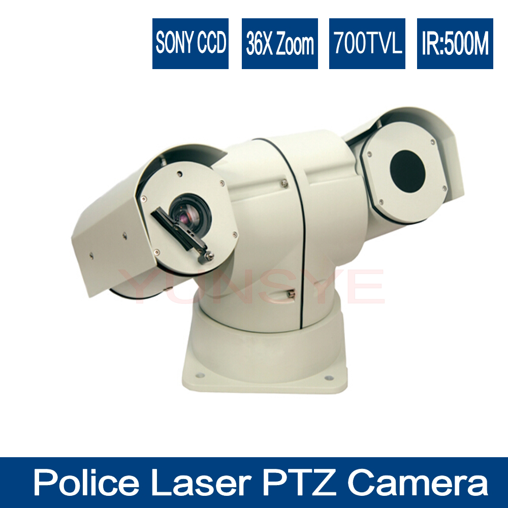 YUNSYE Police vibration-proof mobile IR 500M PTZ CAMERA CCD effio Vehicle CAR high speed PTZ camera 36X zoom Police PTZ CAMERA yunsye free shipping sony fcb ex1010p 36x zoom sony camera module 36x zoom camera high resolution mini camera small ptz