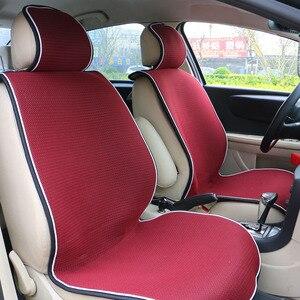 Image 2 - 1 pc通気性メッシュの車シートカバーパッドフィットほとんどの車/夏クール席クッション豪華なユニバーサルサイズ車のクッション