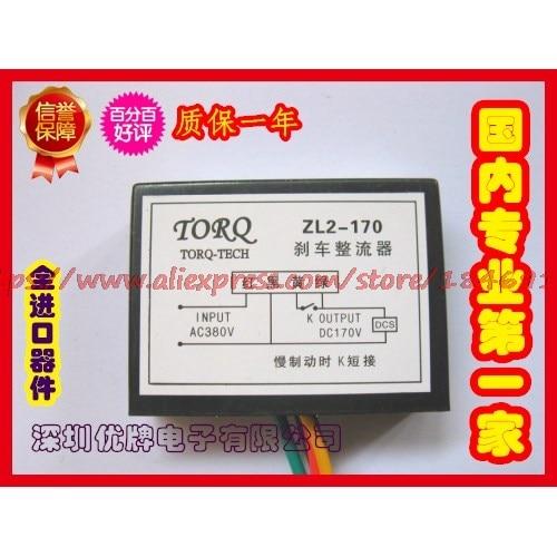Free Shipping      ZL2-170, ZL2-170-4 (15KW), YEJ Motor Rectifier Device Brake Rectifier