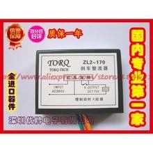 все цены на Free shipping      ZL2-170, ZL2-170-4 (15KW), YEJ motor rectifier device brake rectifier онлайн