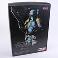 Star Wars Boba Fett Ronin PVC Action Figure Toy Collectible 18.5 cm