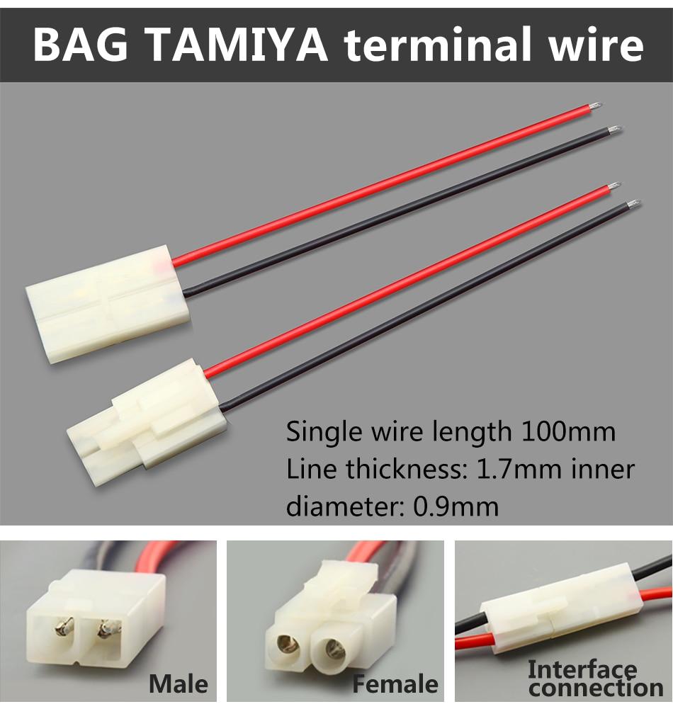 Силиконовый провод с штекерным разъемом, клеммный провод JST TAMIYA SM 2 P, штекер для мужчин и женщин, соединители проводов, красный и черный провод