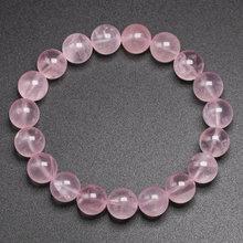 Браслет из натурального гладкого розового кварца эластичный