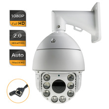 Full HD 1080P Auto Tracking IP High Speed Dome Network Security PTZ IR Camera 20X ZOOM Onvif