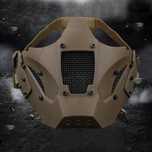 Охотничья защитная маска Половина лица дышащая Военная Тактическая Маска Охота страйкбол Пейнтбол CS игровая маска для шлема разъем