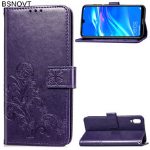 For Huawei Enjoy 9 Case Silicone Filp Leather Wallet Dirt-resistant Phone Bag Cover