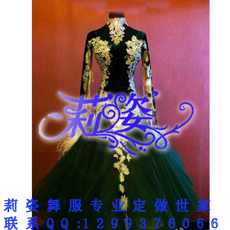 Modern Waltz Tango Ballroom Dance Dress, Smooth Ballroom Dress, Ballroom Dress ,sizeS/ L/ M/ LL