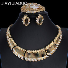 jiayijiaduo African Pearl Wedding Jewelry Dubai Gold Jewelry Sets Romantic Color Design Jewelry Sets Long Necklace(China)