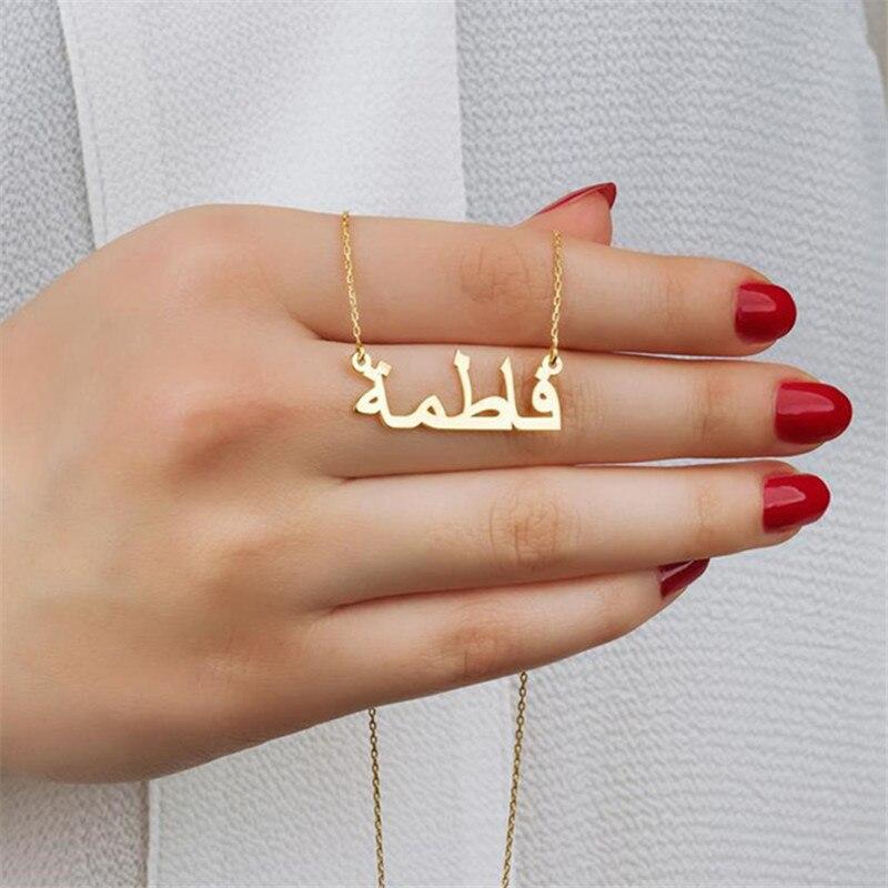 DODOAI Arabisch Kunden/Name Halskette Arabisch Schrift Brief Halskette Angepasst Mode Edelstahl Name Halskette Nicht Verblassen