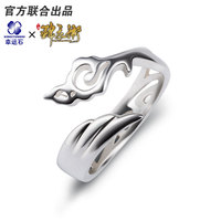 The Young Imperial Guards Ring Chinese Anime 925 Sterling Silver Feather Rings Comics Cartoon Gift