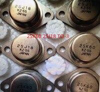 送料無料 2SK60 2SJ18 に 3 1 個 2SK60 + 1p CS2SJ18