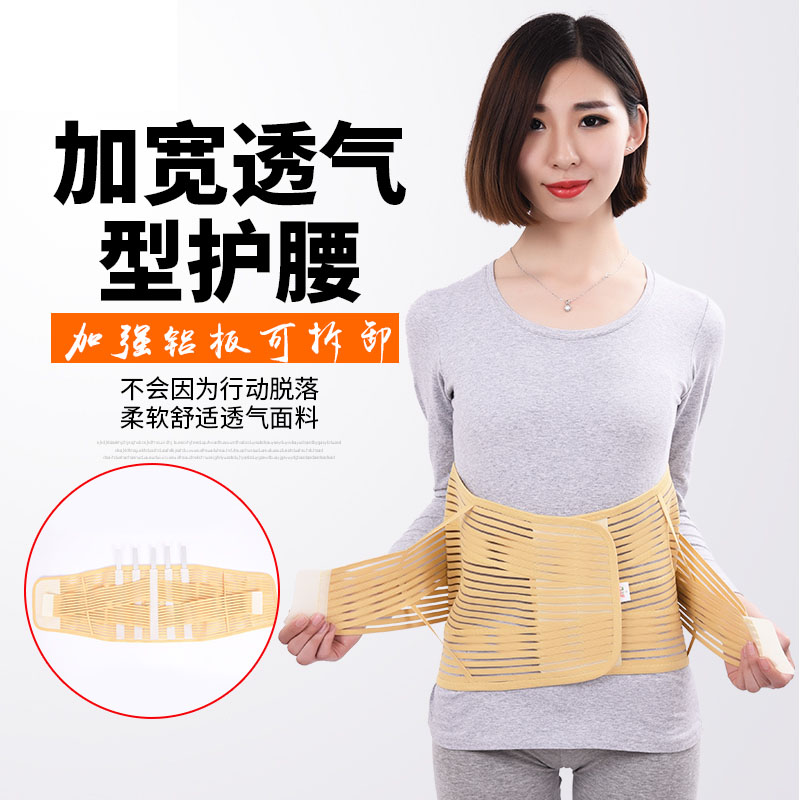 Widen the belt steel waist highlight the waist tray of strain of lumbar surgery is fixed with the men and women electric heating waist belt protector for intervertebral strain lumbar support heating uterus stomach suited for men and women