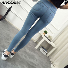 2017 spring  basic skinny women jeans ankle nine pants slim elastic denim pants leggings  cotton jeggings jeans women
