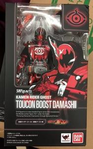 "Image 2 - ""Kamen Rider Ghost"" Original BANDAI Tamashii Nations S.H.Figuarts / SHF Action Figure   Kamen Rider Ghost Toucon Boost Damashii"