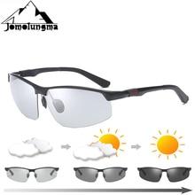 Jomolungma FG810 deporte gafas de sol fotocromáticos aleación de aluminio y  magnesio gafas pesca Golf gafas para hombre al aire . bb39b8ba1c84