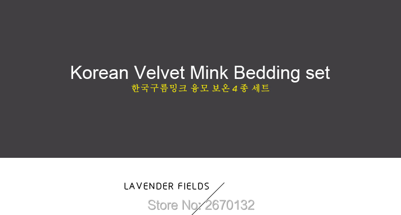 Gray-Velvet-Mink-Bedding-set-790-01_01