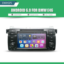 Livraison gratuite Quad Core Lecteur DVD de Voiture Stéréo Android 6.0 GPS Navigation Bluetooth Livraison Caméra Pour BMW E46