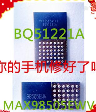 9dcc03f4da2 3 pçs lote BQ51221A carregador IC chip de carregamento para G9200 S6 G9250  G925F BQ51221 42 pinos