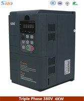 SJZO 511 серия векторный AC инвертор с переменной частотой 380 В 3 фазы 4 кВт Регулируемый преобразователь скорости для вентиляторов и станков