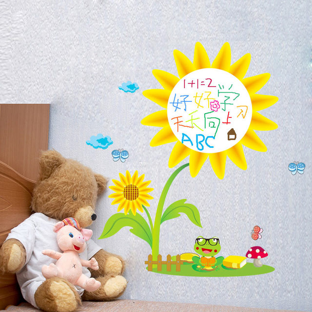 Nursery wall stickers sticker graffiti wall decoration class school ...