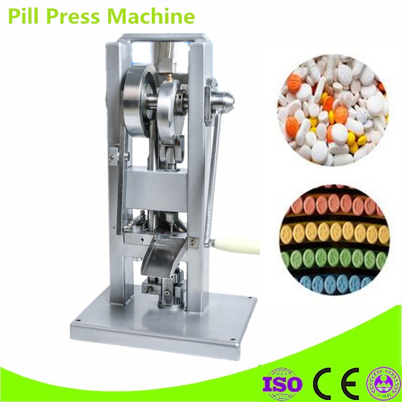 Best Sale Laboratory Medicine Hand Punch Herbal Powders Tablet Press Machine Pill Stamping Machine Pill Tablet Maker high quality manual single punch tablet pill press pill making machine maker tdp 0 free shipping