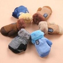 Зимние вязаные перчатки для маленьких мальчиков и девочек от 0 до 3 лет, теплые рукавицы, перчатки для детей, детские аксессуары KF960