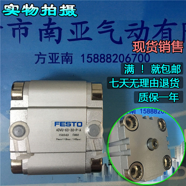 ADVU-63-5-P-A ADVU-63-10-P-A ADVU-63-15-P-A ADVU-63-20-P-A ADVU-63-25-P-A ADVU-63-30-P-A   FESTO Compact cylinders  pneumatic festo imported cylinder advu 25 160 a p a s6