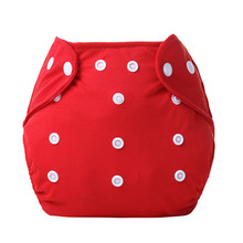 Baby Cloth Diaper Nappies Cover