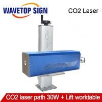 30 Вт co2 металла лазерной путь + лифт Рабочий стол Лифт диапазон 500 мм