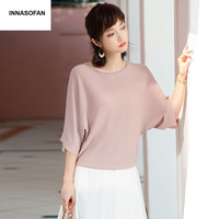INNASOFAN thin sweater female Spring summer Eurasian fashion elegant solid color sweater with bat sleeves and pearls