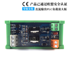 цена на 2-channel PLC DC amplifier board, contactless relay, power output board, optocoupler isolation protection board
