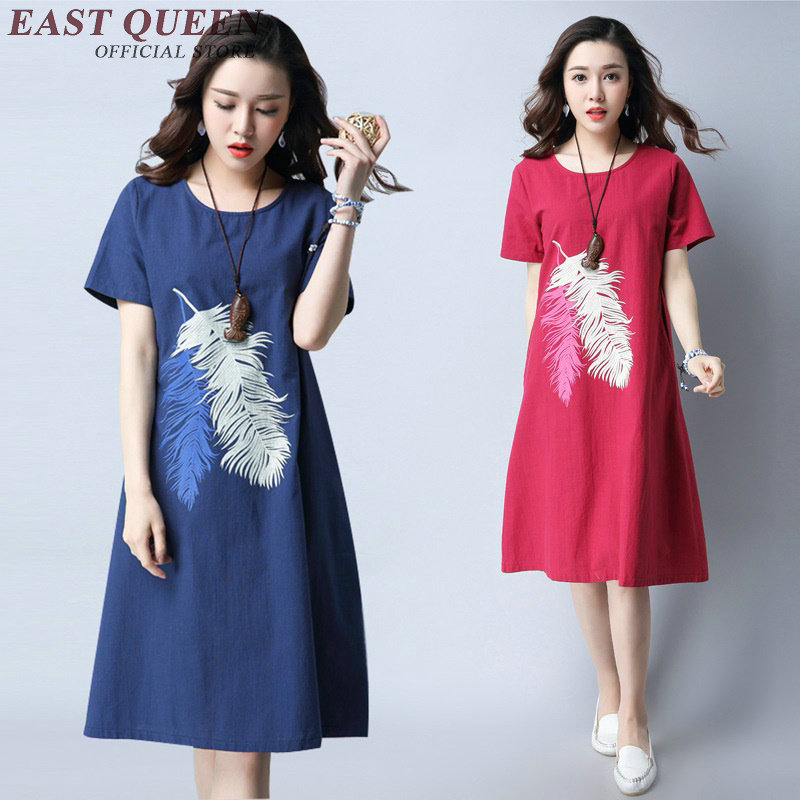 Natural Women Dress Summer 2018 New Arrival Feather Printed Summerdress Round Neck Oriental Style Dresses AA2476 YQ