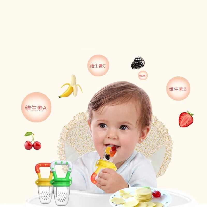 Новые Детские пустышки безопасные силиконовые для малышей Прорезыватель кольцо Жевательная пустышка едят фрукты пищевые добавки овощи фрукты Прорезыватель игрушка