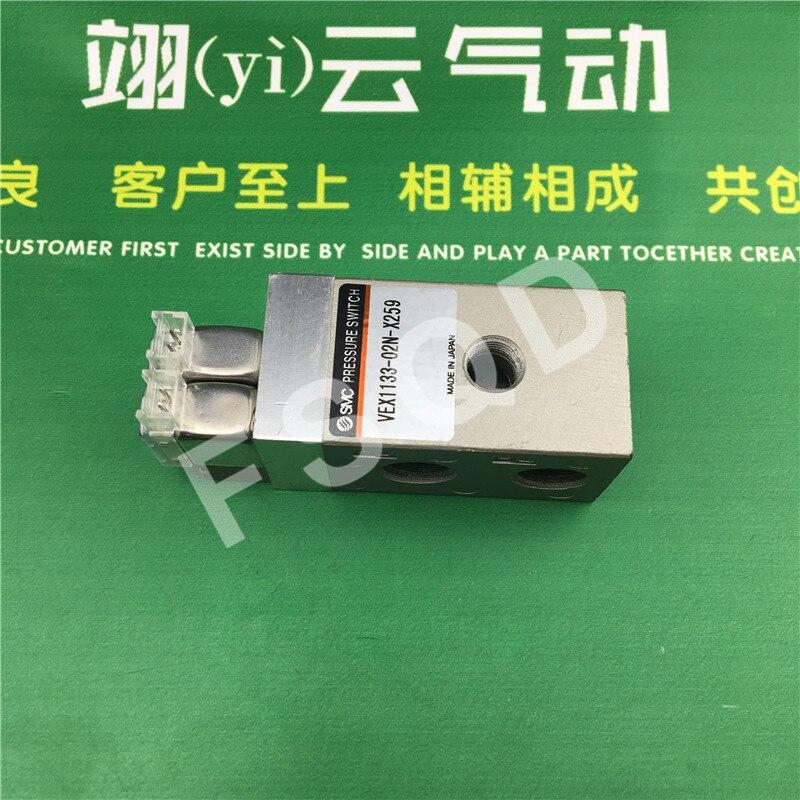 VEX1133 02N X259 used item a lot of stock SMC large flow type fine valve plug